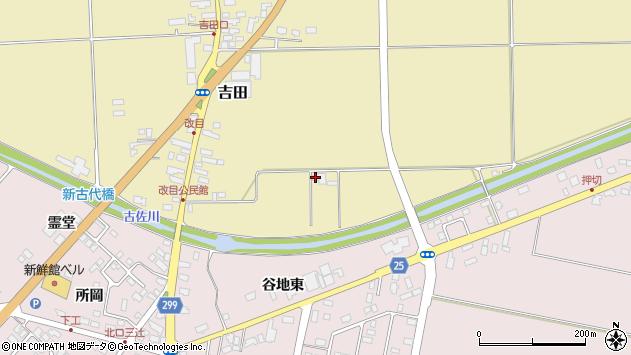 山形県西村山郡河北町吉田2660周辺の地図