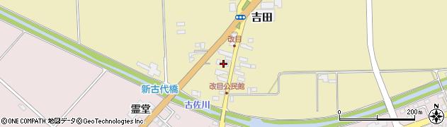 山形県西村山郡河北町吉田5周辺の地図