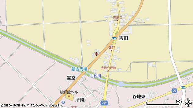 山形県西村山郡河北町吉田742周辺の地図