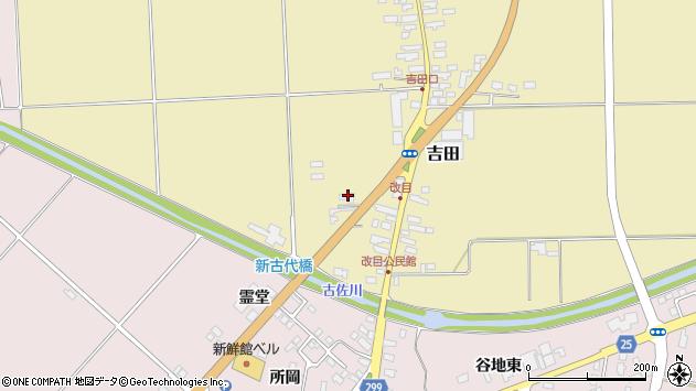 山形県西村山郡河北町吉田577周辺の地図