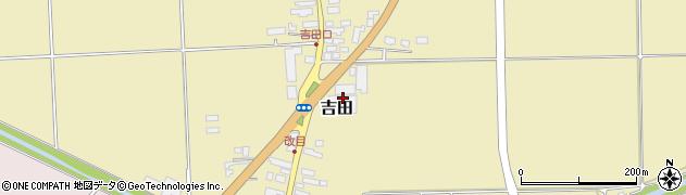 山形県西村山郡河北町吉田737周辺の地図