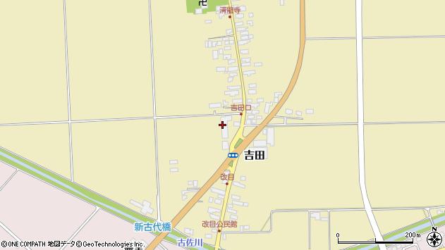 山形県西村山郡河北町吉田602周辺の地図