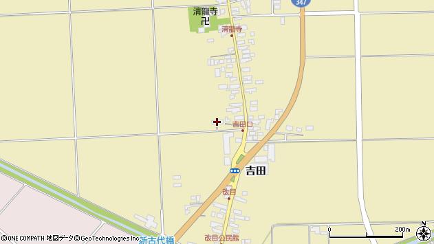 山形県西村山郡河北町吉田16周辺の地図