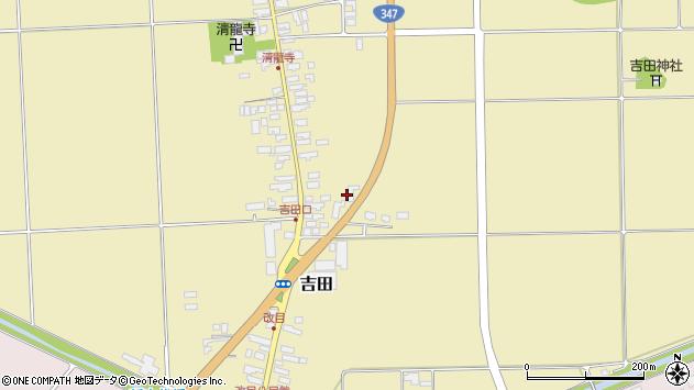 山形県西村山郡河北町吉田851周辺の地図