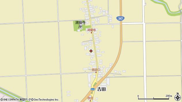 山形県西村山郡河北町吉田28周辺の地図