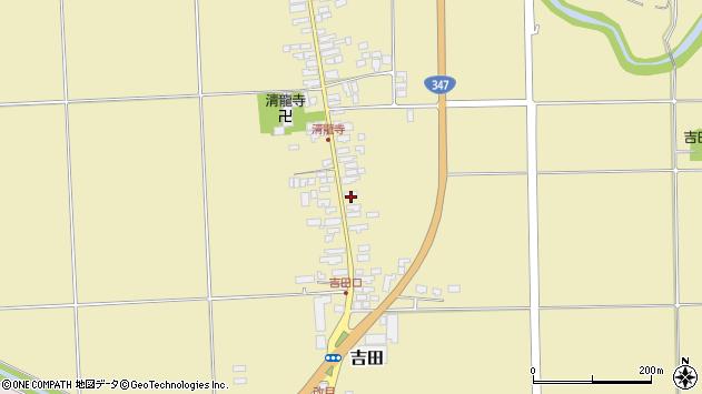 山形県西村山郡河北町吉田110周辺の地図