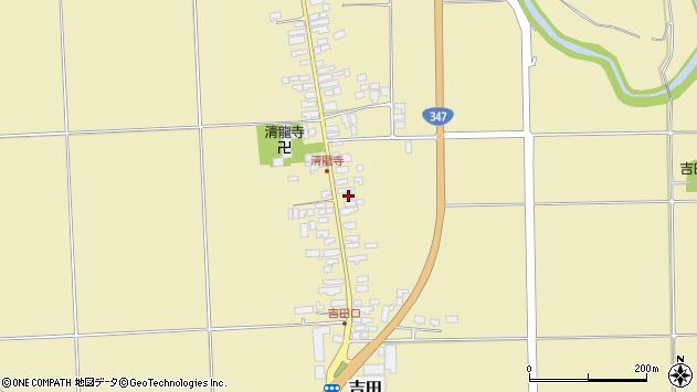 山形県西村山郡河北町吉田106周辺の地図