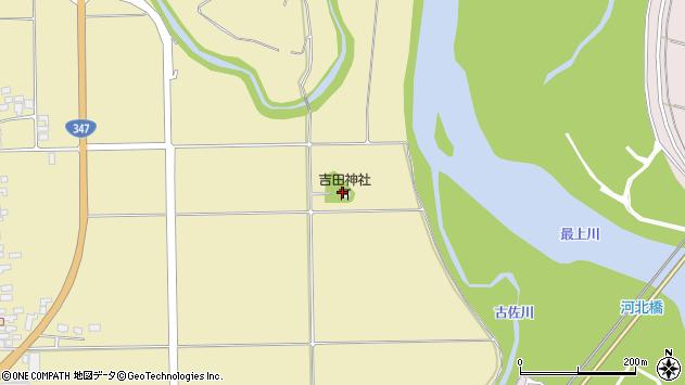 山形県西村山郡河北町吉田1697周辺の地図