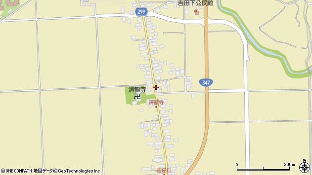 山形県西村山郡河北町吉田97周辺の地図