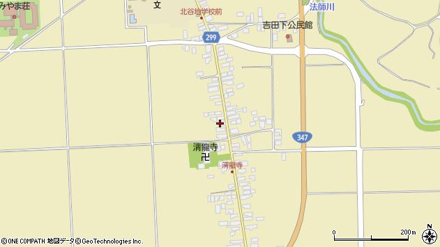 山形県西村山郡河北町吉田47周辺の地図
