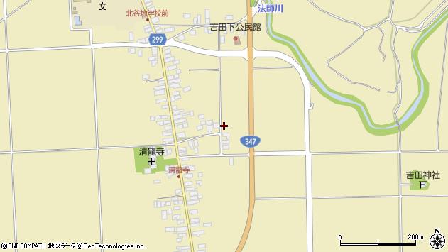 山形県西村山郡河北町吉田1774周辺の地図