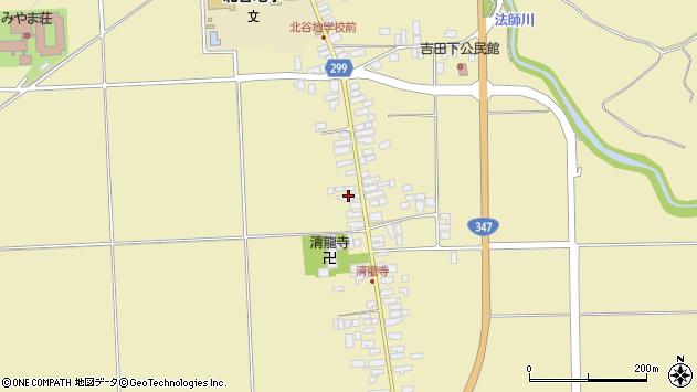 山形県西村山郡河北町吉田50周辺の地図