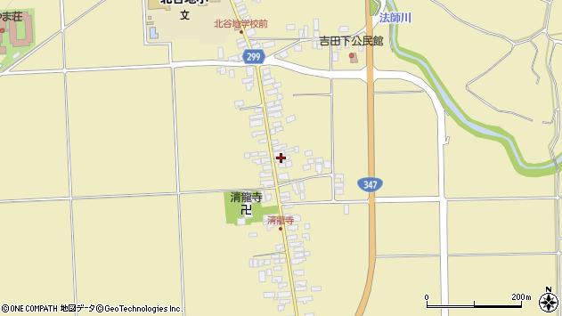 山形県西村山郡河北町吉田87周辺の地図