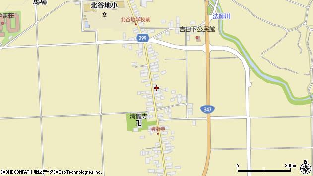 山形県西村山郡河北町吉田85周辺の地図