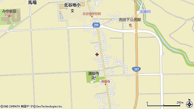 山形県西村山郡河北町吉田52周辺の地図