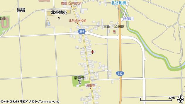 山形県西村山郡河北町吉田80周辺の地図