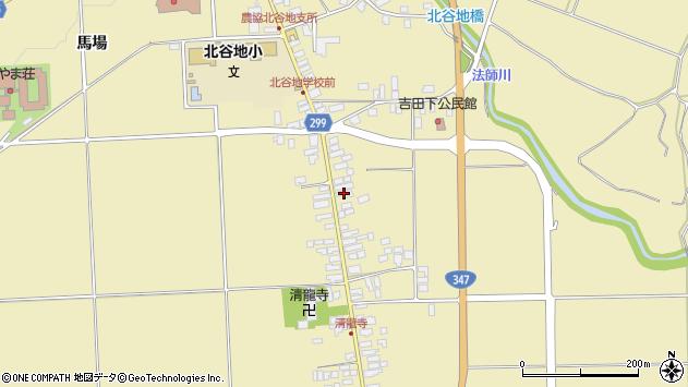 山形県西村山郡河北町吉田78周辺の地図