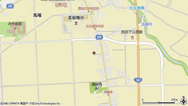 山形県西村山郡河北町吉田639周辺の地図