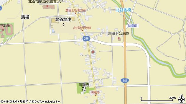 山形県西村山郡河北町吉田75周辺の地図