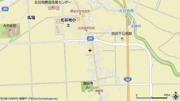 山形県西村山郡河北町吉田61周辺の地図