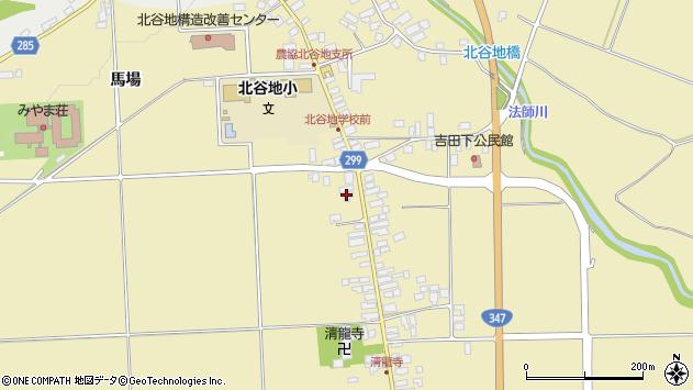 山形県西村山郡河北町吉田63周辺の地図