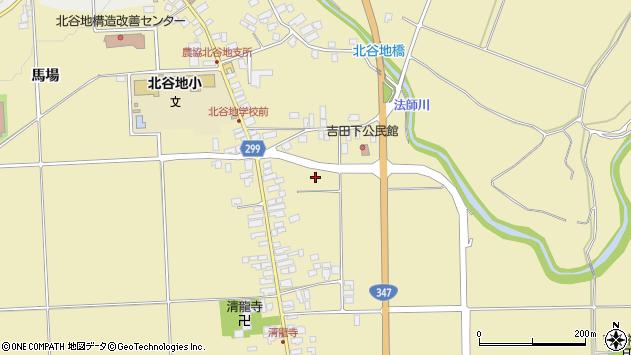 山形県西村山郡河北町吉田吉田下周辺の地図
