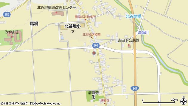 山形県西村山郡河北町吉田64周辺の地図