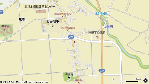 山形県西村山郡河北町吉田71周辺の地図