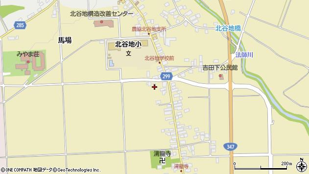 山形県西村山郡河北町吉田645周辺の地図