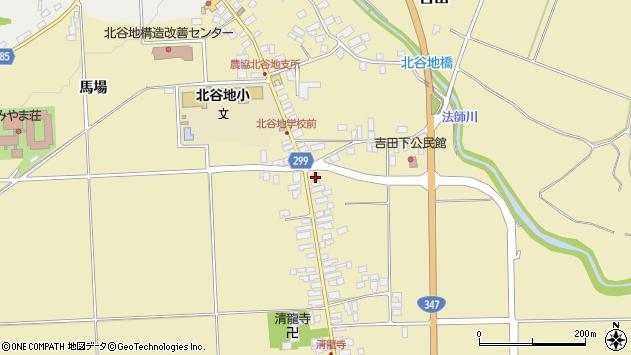山形県西村山郡河北町吉田70周辺の地図