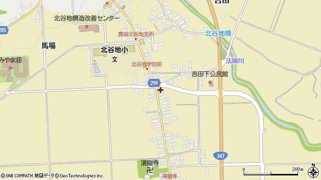 山形県西村山郡河北町吉田646周辺の地図