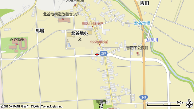 山形県西村山郡河北町吉田361周辺の地図