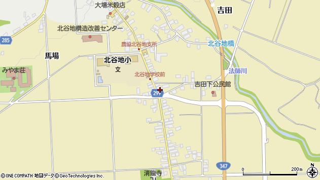 山形県西村山郡河北町吉田442周辺の地図
