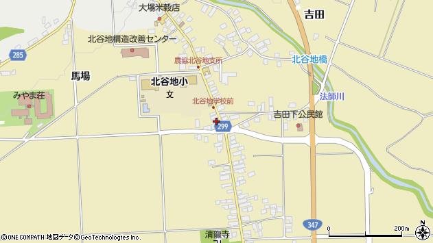 山形県西村山郡河北町吉田62周辺の地図