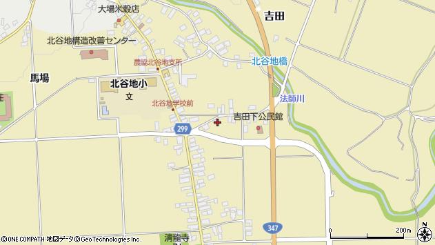 山形県西村山郡河北町吉田648周辺の地図