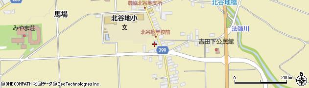 山形県西村山郡河北町吉田364周辺の地図