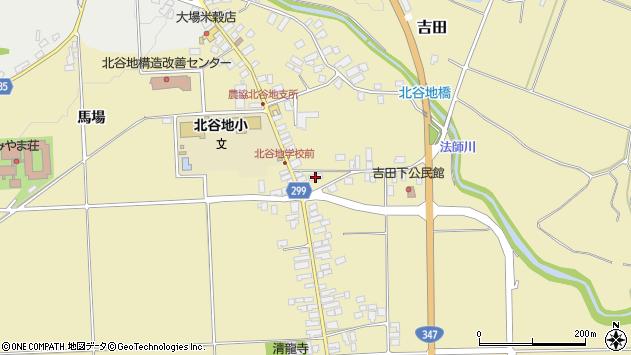 山形県西村山郡河北町吉田67周辺の地図