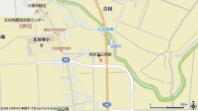 山形県西村山郡河北町吉田1821周辺の地図