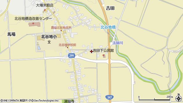 山形県西村山郡河北町吉田650周辺の地図