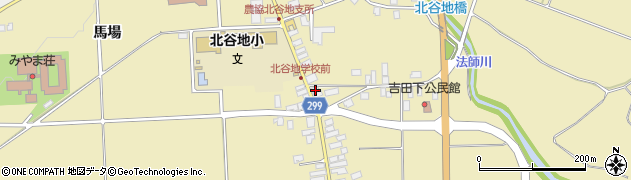 山形県西村山郡河北町吉田441周辺の地図