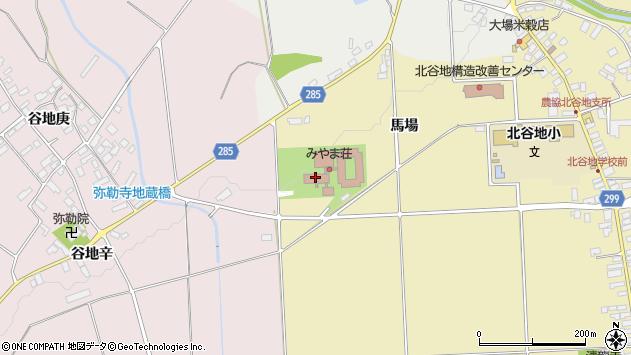 山形県西村山郡河北町吉田馬場11周辺の地図