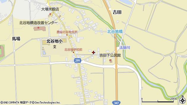 山形県西村山郡河北町吉田433周辺の地図