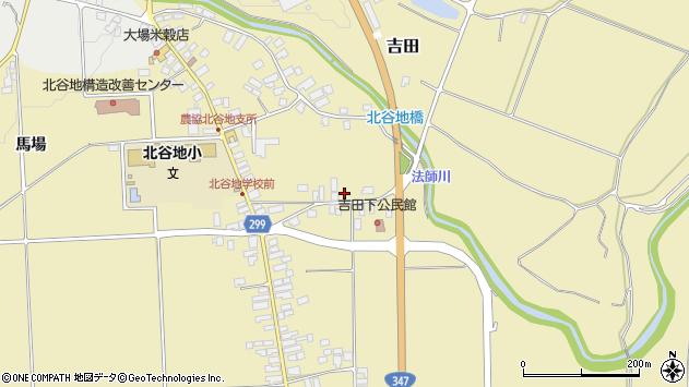 山形県西村山郡河北町吉田432周辺の地図