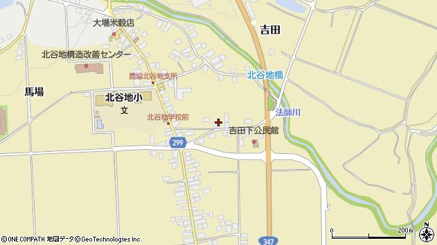 山形県西村山郡河北町吉田443周辺の地図
