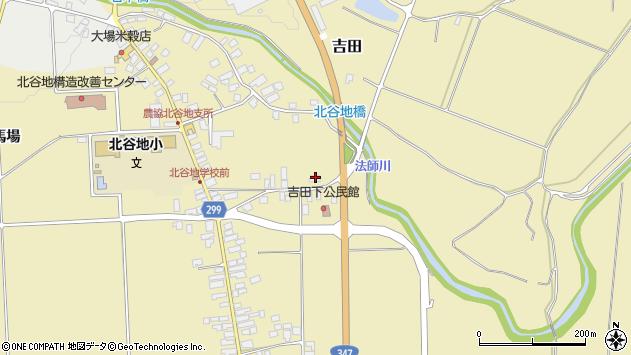 山形県西村山郡河北町吉田431周辺の地図