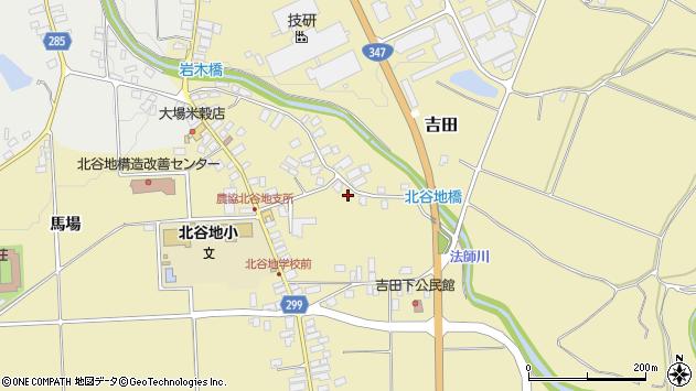 山形県西村山郡河北町吉田861周辺の地図