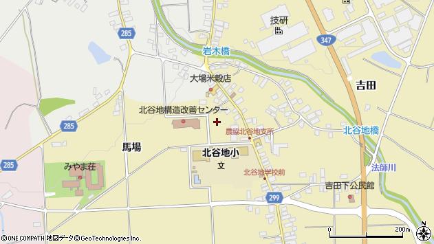 山形県西村山郡河北町吉田笹川周辺の地図