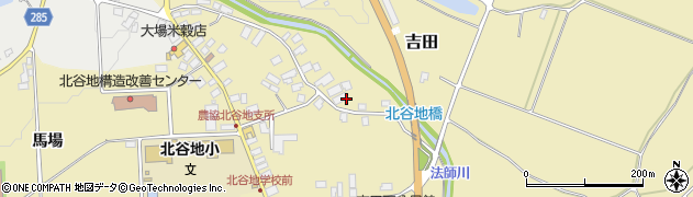 山形県西村山郡河北町吉田395周辺の地図