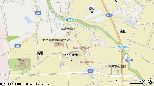 山形県西村山郡河北町吉田830周辺の地図