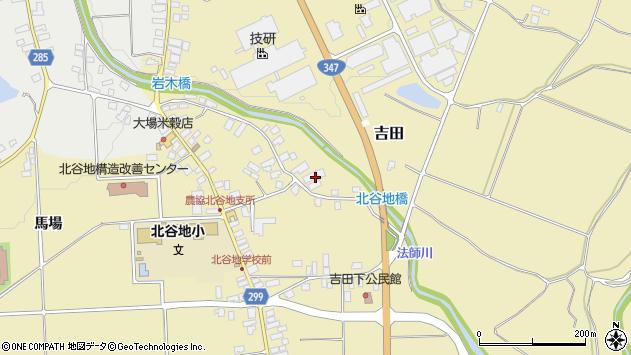 山形県西村山郡河北町吉田394周辺の地図